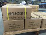 "215PCS Professional 1/4 "" &3/8 "" &1/2 "" Socket Set (FY215B)"