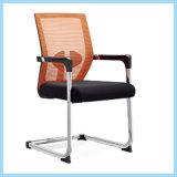 팔걸이를 가진 직업적인 최신 인기 상품 금속 프레임 의자 사무실 의자
