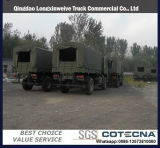Camion diesel del deposito 4WD del carico nuovo da vendere dalla Cina