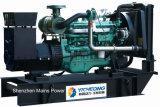 комплект генератора Yuchai резервной силы 300kVA 240kw тепловозный