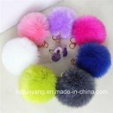 高品質の擬似キツネの毛皮の球