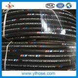 Haute pression hydraulique sur le fil tressé en acier flexible en caoutchouc