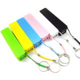 2600mAh Stick Mobile Portable Portable Charger with Key Ring