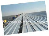 Gruppo di lavoro industriale prefabbricato del magazzino della struttura d'acciaio