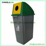 58 L verde en el interior de polipropileno reciclado cubo de basura para el papel
