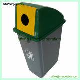 اللون الأخضر 58 [ل] [بّ] داخليّة يعيد صندوق نفاية لأنّ ورقة