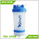 [450مل] بروتين رجّاجة زجاجة مع تخزين