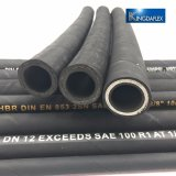 Quattro strati del tubo flessibile idraulico ad alta pressione di rinforzo