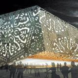 Comitato di alluminio personalizzato per la decorazione dell'interno o esterna