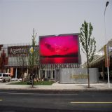 Stiadium P16のフルカラーの屋外広告の表示
