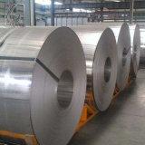 Высокое качество низкая цена литой/качения с возможностью горячей замены катушки из алюминия