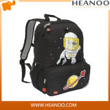 習慣600d Polyester Wholesale Car Children School Bag Fabric