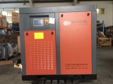 Abwärmenutzung Air Compressor (ER45A (W))