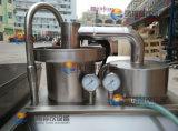 Riz de qualité/haricot de soja/blé/graines/machine à laver de rondelle de graine/nourriture de maïs