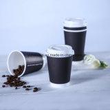 16oz оптовой двойные стенки бумаги кофейные чашки с крышкой