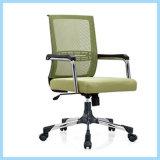 Bester ergonomischer Entwurfs-Ineinander greifen-Büro-Stuhl mit gutem Preis