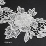 11cm 폴리에스테 커튼과 의복을%s 큰 꽃 트리밍 레이스 메시 꽃 트리밍 국경