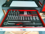 сверхмощный комплект инструмента вагонетки 270PCS в пене ЕВА (FY238A)