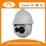 Doppelfühler-Geschwindigkeits-Abdeckung thermische CCTV-Überwachungskamera