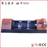 Torno profissional norte de China para a flange de giro (CK64250)