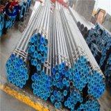 El mejor precio gruesa pared de un tubo de acero sin costura53