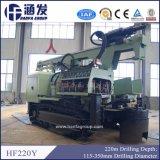 Máquina de Perforación de Pozos de la cavidad con compresor de aire (HF220S)