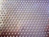 1つのM X 2つのM、5つのmmの穴及び8つのmmの穴ピッチが付いている厚い電流を通された穴があいたシート・メタル2つのmmの