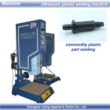 商品のプラスチック部品の超音波溶接機械