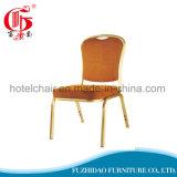 安い価格の2017脚の現代ホテルの宴会の椅子