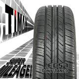 Lt Tires 165r13lt, 175r13lt