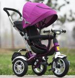 熱い販売の安い子供の子供のTrikeの三輪車の赤ん坊の三輪車