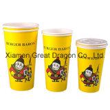 1.5-32オンスの熱い飲料の紙コップおよびふた(PC11022)