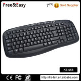 Wired teclado multimedia USB para ordenador