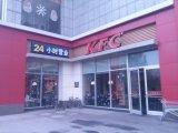 Kfc Restaurant Facades를 위한 3mm & 4mm Polyester Aluminum Wall Cladding