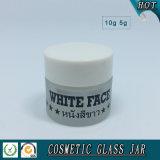 choc de produits de beauté en verre 10ml givré pour la crème de face