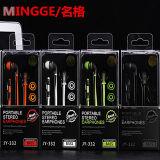 наушники спорта металла в-Уха 3.5mm, басовые наушники, HiFi идущий шлемофон Earbuds стерео с Mic для мобильного телефона Samsung iPhone