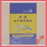 Bolso tejido PP modificado para requisitos particulares de la alta calidad para la alimentación
