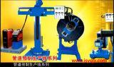 Automatisches Schweißgerät für Rohr und Flansch
