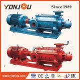 D-Serien-elektrische Hochdruckmeerwasser-horizontale zentrifugale Mehrstufenpumpe