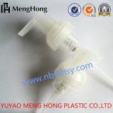 Pompa della gomma piuma per la bottiglia cosmetica di cura personale