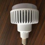 2017 lampadine di vendita del nuovo Birdcage caldo di arrivo LED con la base E40