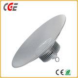 産業ライト100With150With200With300W LED屋内ランプLED高い湾ライト