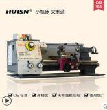 26 mm Bore Cjm250 DIY Metal Lathe Machine