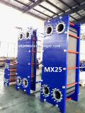 企業ビール版の熱交換器、ガスケットの版の熱交換器、版およびフレームの熱交換器
