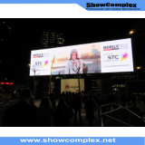 Showcomplex P2 단계를 위한 실내 발광 다이오드 표시 스크린
