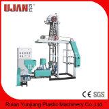 Machine soufflée mini par film de soufflement de machine de bâti de film général de HDPE