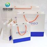 Настраиваемые бумага печать подарочный пакет для упаковки Grament