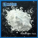 툴륨 산화물 Thulia