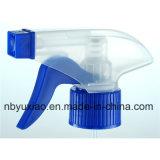 Armas de pulverizador de mão Tigger de produtos de plástico na lavagem diária (YX-31-4)