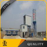 Hzs25 superiore Batcher concreto/pianta d'ammucchiamento